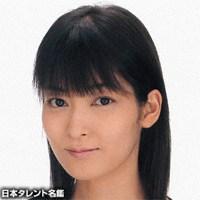 川澄 綾子