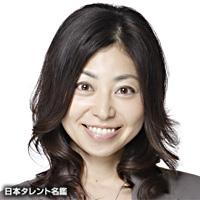 岡村 明美