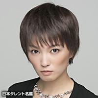赤澤 ムック