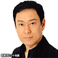 石倉三郎のどーん!と土曜ワイド - JapaneseClass.jp