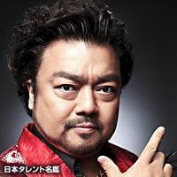 鈴木 パパイヤ