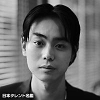 菅田 将暉